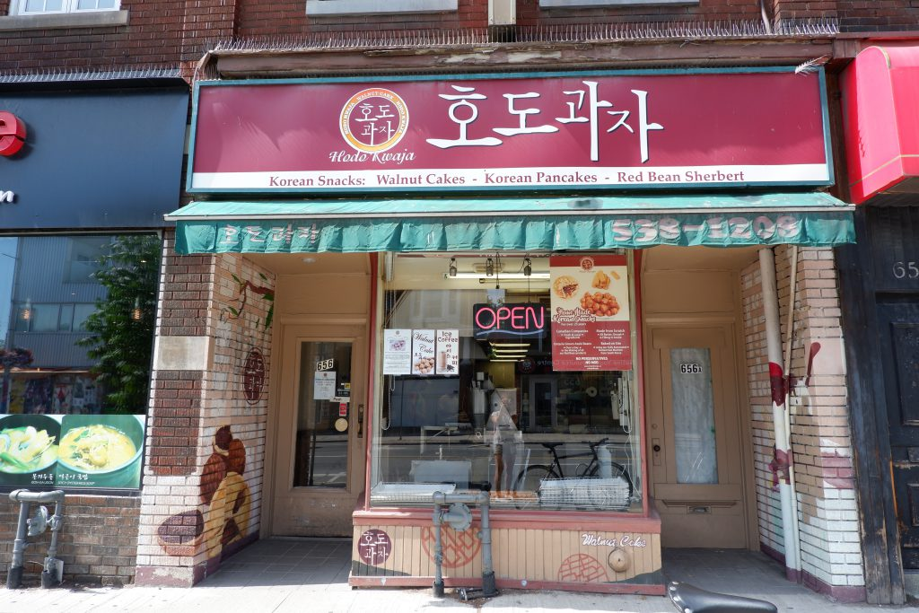 Toronto Korean Treats
